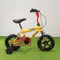 BUGG 12 inch Children Bike Safe Bicycle Child's Cycling Bike Wheel 1 2 3 4 Years