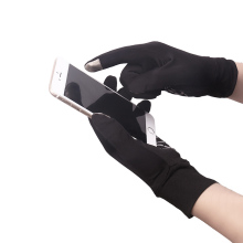 Full finger touch screen cycling gloves