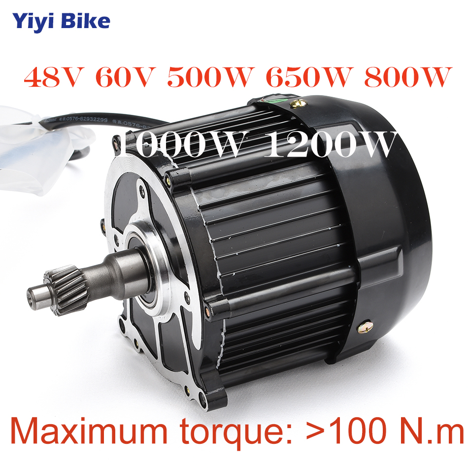 48V 60V 650W 1000W DC Brushless Motor Tricycle Electric Motorcycle Car Rear Axle Differential Motor Tricycle