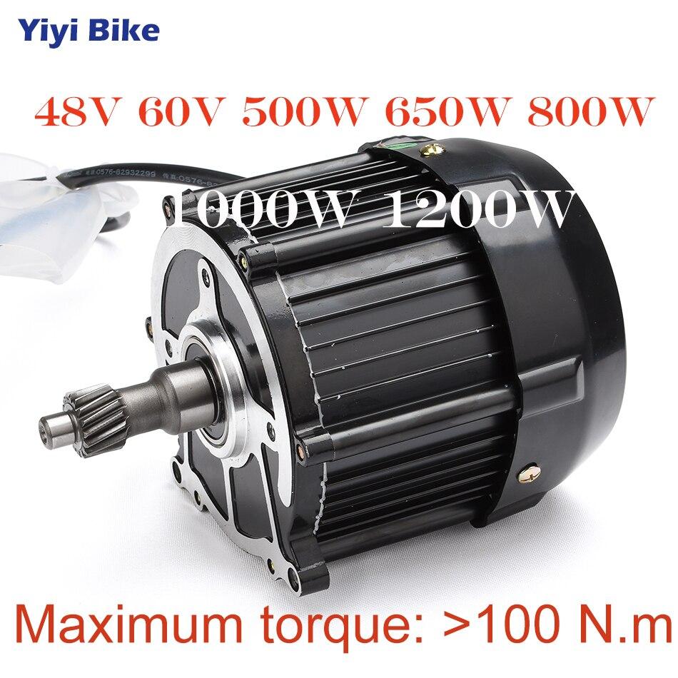 48 V 60 V 650 W 1000 W DC moteur Brushless Tricycle électrique moto voiture essieu arrière différentiel moteur Tricycle convoyeur moteurs bricolage