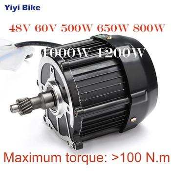 48V 60V 650W 1000W DC Motor sin escobillas triciclo eléctrico motocicleta coche eje trasero Motor diferencial triciclo transportador motores DIY
