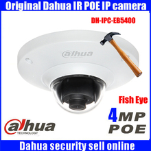 Dahua DH-IPC-EB5400 4 MP Full HD PoE WDR Panorama 360 Degree Fisheye Dome Network IP Camera built-in MIC support SD card
