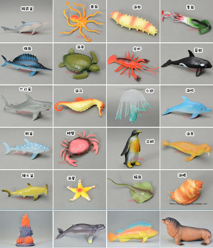 soft     eco-friendly  plastic  marine animal sea  animal  model toy 24PCS/lot 6-12CM mr froger carcharodon megalodon model giant tooth shark sphyrna aquatic creatures wild animals zoo modeling plastic sea lift toy
