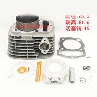 Motorcycle Cylinder Piston Ring Kit 65.5mm For LONCIN RE250 CBP250 GP250 CB250 GTY TGR CQR KAYO BSE 250 Dirt Bike QUAD ATV