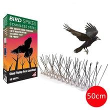 все цены на 5PCS Plastic Anti Bird and Pigeon Spikes For Rid Bird Pigeon Nails Repeller Stainless Steel Scare Bird Spikes Birds Pest Control онлайн