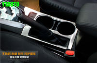 Auto Interior Moulding Cup Holder Decorative Frame For Toyota Corolla 2014 2015