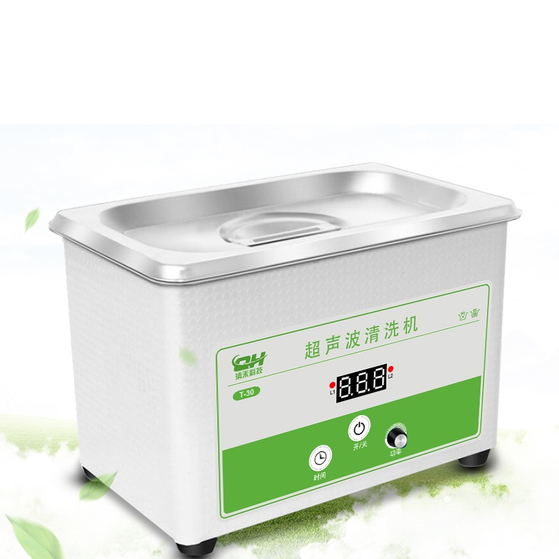 220V Ultrasonic Cleaner Small Home Wash Contact Lens Watch Fountain Pen Jewelry Rings Dentures Household Using