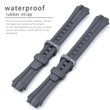 Nature Resin Watch Band for Casio AQ-160 AQ-163 Sport Men Watch Strap Stainless Steel Pin Clasp Watch Accessories Band+Free Tool