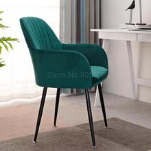 Скандинавское кресло Ins, Сетчатое красное кресло для макияжа, простое настольное кресло, стул для одевания, обеденный стул