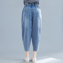 Summer Autumn Mom Jeans Women Vintage Loose Harem Pants Casual High Elastic Waist Washed Denim Trousers цена