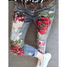 Новый 2017 блестками дамы джинсы весна повседневная джинсы Мода середина rised Чистого хлопка frazzle женщины вышивают карандаш брюки