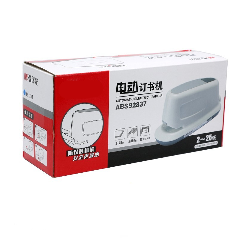 Electric Stapler Automatic Stapler Stationary School and Office Supplies Binding Machine Electronic Paper Stapler