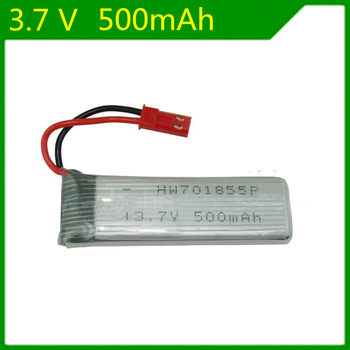 3.7V 500mAH You Di U818A original remote control flying saucer aircraft battery 3.7V 500mAH lithium battery HW 701855 image