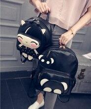 Женщин корейской PU рюкзак моды японский опрятный стиль медведь книга сумку случайно все матч весной и осенью студент сумки