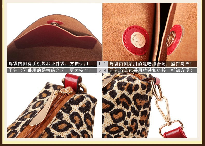 Ladies Composite Handbags Woman Fashion Pu Leather Bags Crossbody Bag For Women Fashion 2015 Designer High Quality Bags BH270 (9)