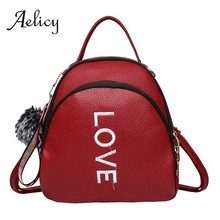 Aelicy Fluff Ball Mini Backpack Women Waterproof Leather Student Satchel Small Shoulder Bag Lady Travel Casual Fashion School(China)