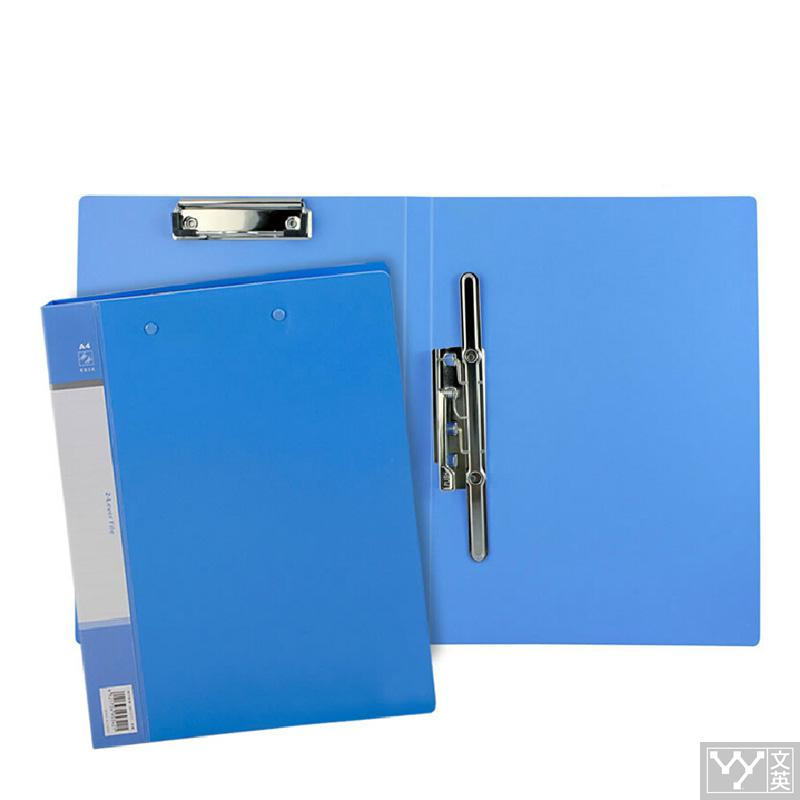 Deli  5349 Folder 8 Inch Long Clip + Board A4 File A4 Paper  brands a grip a thick folder word folder a word a clips 4 inch 6 inch 9 inch