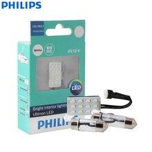 Philips Ultinon LED MULTIREADER 12V 12957ULWX1 6000K Cool White LED Multi Sockets Interior Light Reading Lamps (Single)