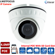 3.6/2.8mm 4MP IP Camera POE ONVIF Outdoor IP67 HD 4MP H.265 SD Card Slot IR Security CCTV IP Camera multi-language Network dome
