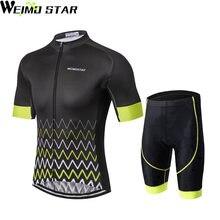 Weimostar 2018 комплект для велоспорта Джерси шорты мужчин одежда