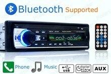 ISO Puerto 12 V Car Radio MP3 Reproductor de Audio función de Soporte de Bluetooth USB/SD MMC Puerto de Coches En El Tablero w/control remoto 1 din en el tablero