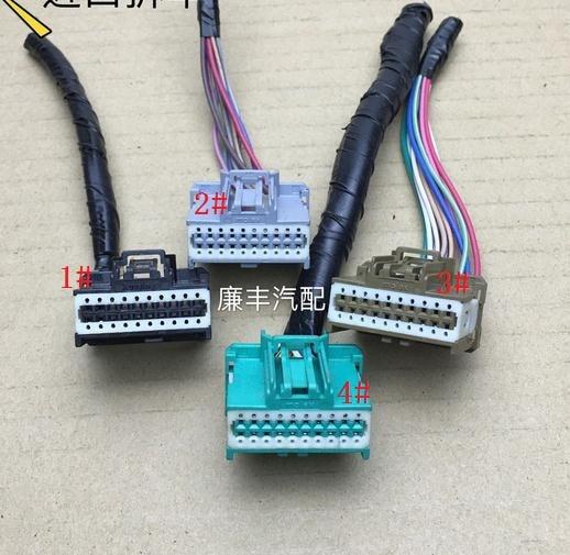 1 STKS VOOR Buick/Ford/Centrale Controle Harness Plug Centrale Bedieningspaneel Harnas Connector GEBRUIKT