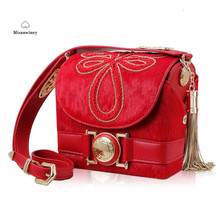 Misanwiney 2017 classic tassels women's horsehair messenger bag female day clutch bag small shoulder bag