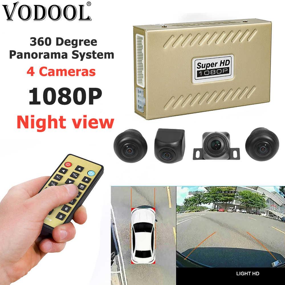 VODOOL 360 درجة مشاهدة الطيور بانوراما نظام 1080 P مسجل سيارة DVR المحيطي الرؤية الخلفية السيارات وقوف السيارات مراقبة مع 4 كاميرات