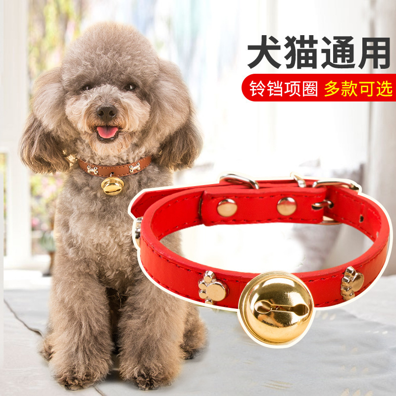 Dog Collars  New Pet Paw Print Bone Alloy Bell Collar, Necklace, Small Dog, Teddy ,cat, Puppy and Supplies