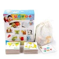 EFHH Houten 3D Puzzel Speelgoed Alfabet Dier Erkenning Card Onderwijs Speelgoed kinderen Verjaardagscadeau