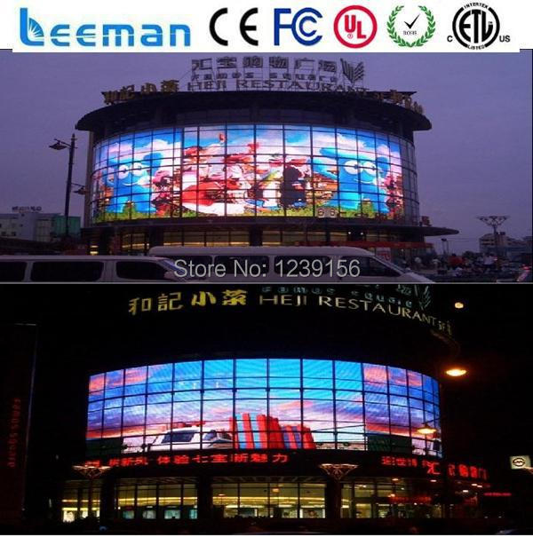 Leeman Display Technology Limited P10 transparent shopping