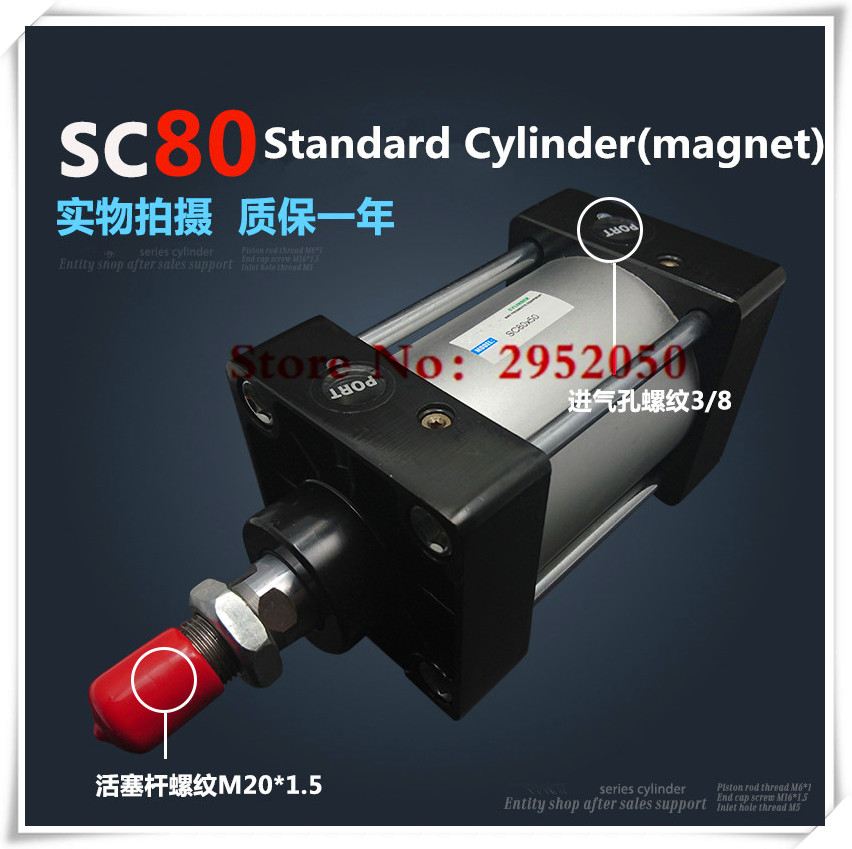 SC80*900-S Free shipping Standard air cylinders valve 80mm bore 900mm stroke single rod double acting pneumatic cylinder