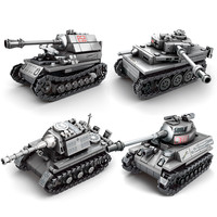 Empires Of Steel Series Super Tank Building Blocks DIY 4 In 1 Model Tank Combat Car Compatible With Legoings Tank Bricks