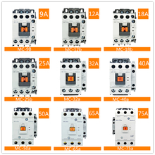 Высокое качество электромагнитный контактор переменного тока GMC(D)-9/12/18/22/32/40/50/65/75/85 GMC-40 GMD-40