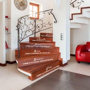 Image 3 - Pegatinas para escaleras Cheris Ta Famille, calcomanías murales de vinilo, arte para sala de estar, decoración del hogar, póster