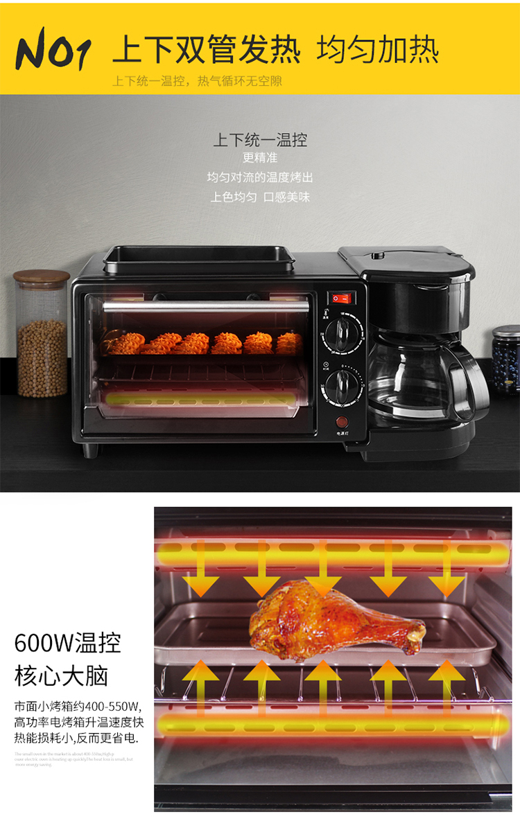 Breakfast Machine Electric Toaster Multi-function Toaster Three-in-one Breakfast Machine Home Automatic Toaster Oven 6