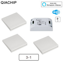 QIACHIP Wifi Wireless 433MHz RF Relay 1CH AC 220V Receiver Smart Home Light Switch Module + 86 Wall Lamp Remote Control Switch(China)