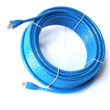 Computer network cable, connecting line, network jumper, super five jumper, eighty network cable  HRP06