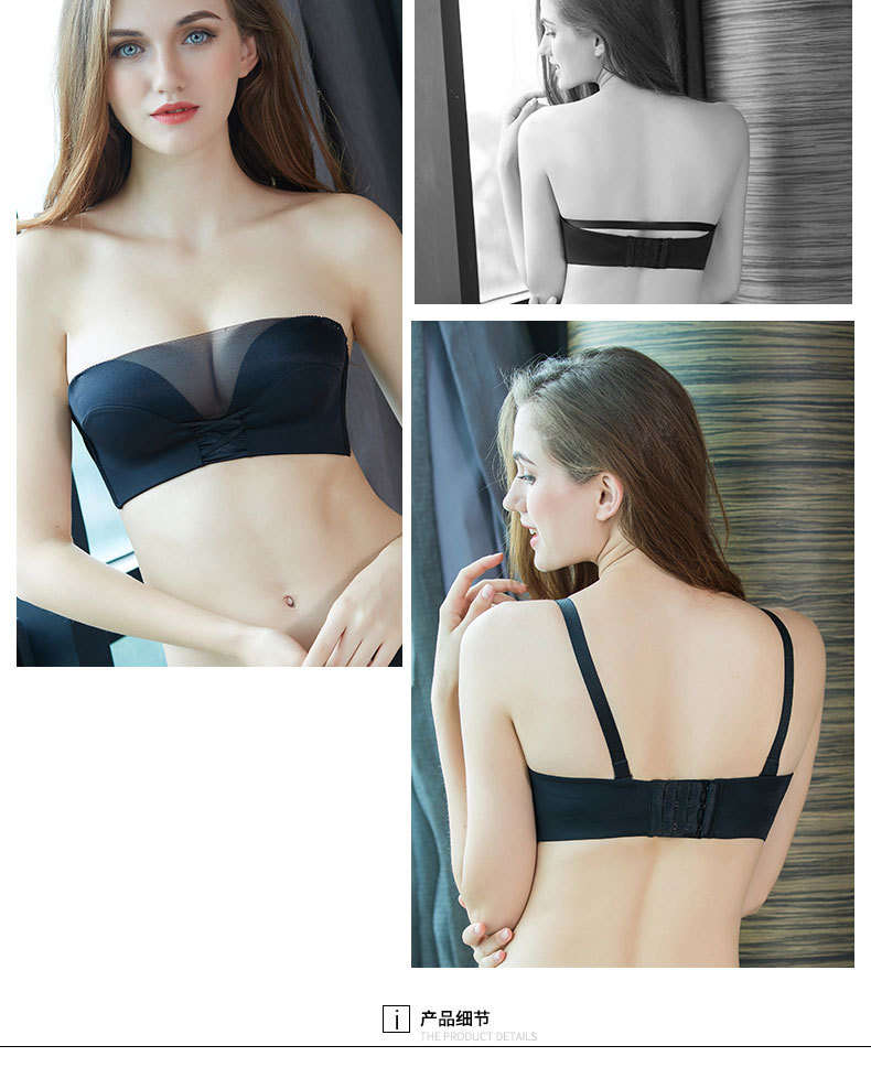 9bef374b0b New Sexy Without shoulder belt anti-light Seamless Bra Adjustable Thick Underwear  Female Anti-Slip Support Small Chest Summer