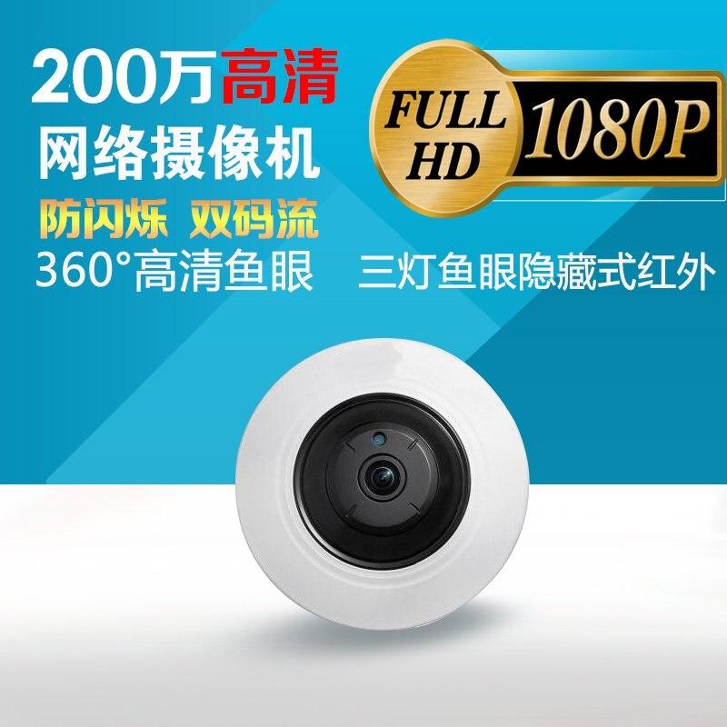 HD на 180 градусов fisheye панорамная сетевая камера 2 миллионов панорамный сеть видеонаблюдения камера fisheye 360