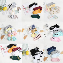 Spring Funny Short Ankle Socks Ladies Cotton Sock Slippers Women Cartoon Cat Fox Stripe Letters Bear 5pairs/lot