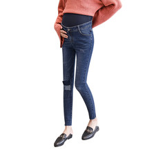 5ada14908f6142 Pengpious autumn fashion frayed jeans for pregnant women maternity slacks  abdominal pants hole button fly empire
