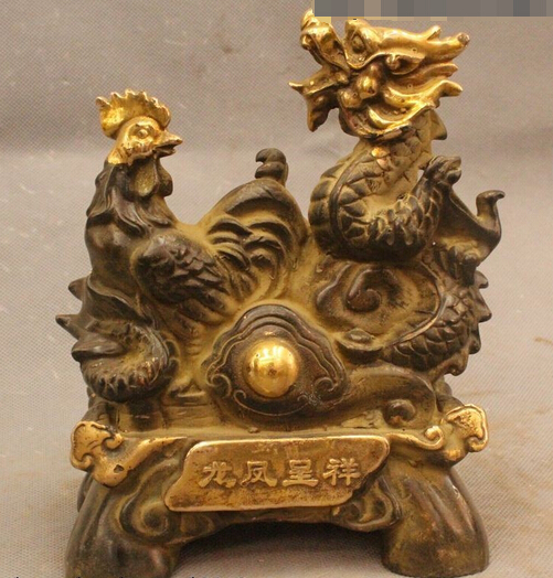 """wholesale factory 8""""Chinese Feng Shui Brass Fu Wealth Lucky Dragon phoenix Play Bead Statue"""