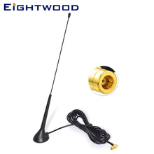Eightwood DAB+FM/AM Vehicle Boat Roof Magnetic Mount Car Antenna Radios Aerial Dual Band for Pioneer Blaupunkt JVC Kenwood Sony