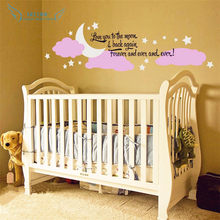 Design Baby Bedroom Wall Decor 3D Vinyl Sticker Moon Stars And Clouds Decals Personalized Home Decorations Buy(China)