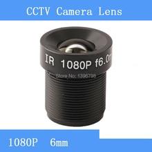 Factory direct surveillance camera lens M12 interfaces F2 fixed aperture HD 1080P 6mm CCTV lens