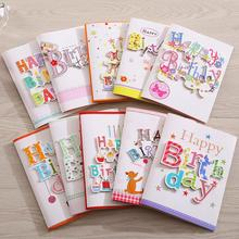 10pcs/lot Creative Three-dimensional Letters Happy Birthday Music Greeting Card Childrens Surprise Gift