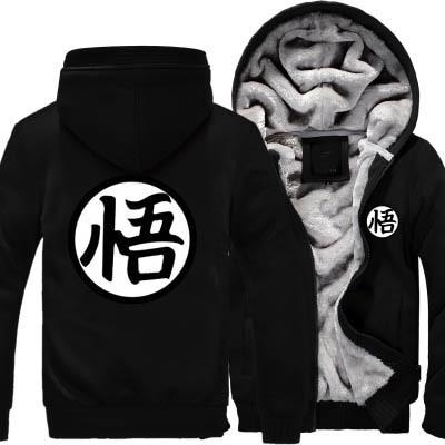 Son Goku Thick Zipper Cardigan Hoodie Sweatshirts