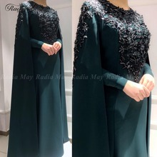 Emerald Green Long Sleeves Arabic Evening Gowns in Dubai Elegant Women Formal Dresses with Cape Beaded Muslim Prom Dress 2020