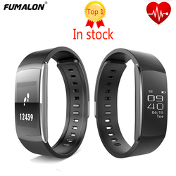 2018 Direct Selling Passometer Message Reminder New Iwown I6 Pro Smart Bracelet Heart Rate Monitor Smartband Ip67 Wristband For